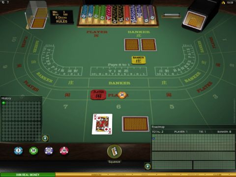 Baccarat Gold Card Table ScreeenShot