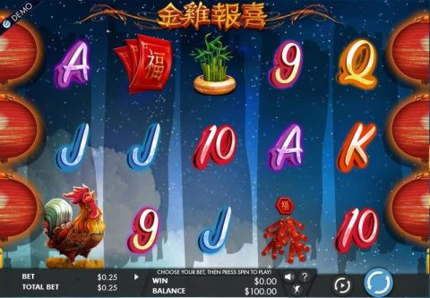 Year of the Rooster Slot Slot Reels
